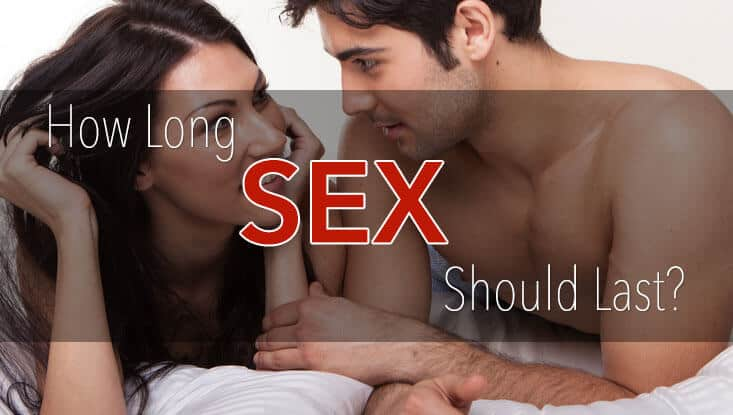 how long should sex last for